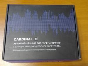 Видеорегистратор CARDINAL-G5 - оригинальное фото коробки
